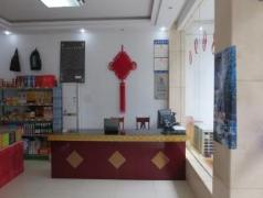 Huangshan 8090 Inn   Hotel in Huangshan