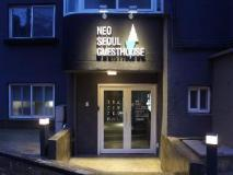 Neo Seoul Guesthouse: entrance