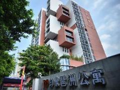 Impressions Pazhou Hotel Apartment   China Budget Hotels