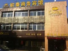 Nanjing Outai Inn Lukou Internation Airport | Cheap Hotels in Nanjing China