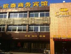 Nanjing Outai Inn Lukou Internation Airport NO.1 | Hotel in Nanjing