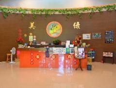 Hotel in Taiwan | Beauty Green Resort Homestay B&B