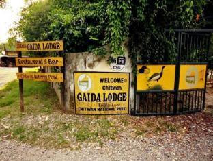 Chitwan Gaida Lodge Chitwan - Entrada