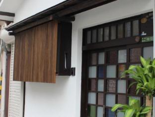 Tenma Itoya Guest House