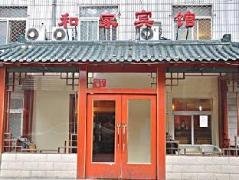 Hejia Inns Baiyuntian Branch China