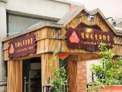 Chengdu Luojiaodian Hostel   China Budget Hotels