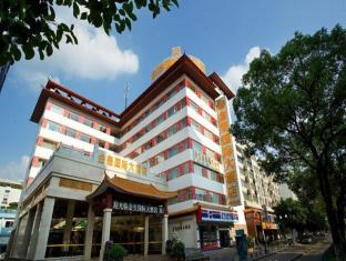 /golden-crown-international-hotel/hotel/guilin-cn.html?asq=jGXBHFvRg5Z51Emf%2fbXG4w%3d%3d
