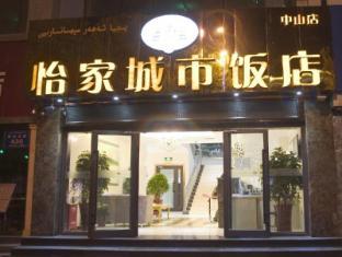Yijia Chain Hotel Zhongshan Branch