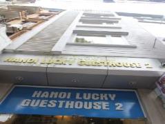 Hanoi Lucky Guesthouse 2 | Vietnam Hotels Cheap