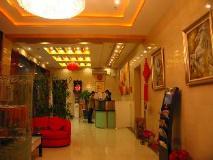 China Hotel | Stars 99 Motel Wujiaochang Branch