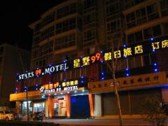 Stars 99 Motel Zhengli Road Branch | Hotel in Shanghai