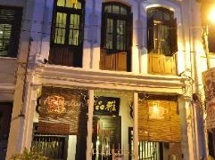 Armenian House | Malaysia Hotel Discount Rates