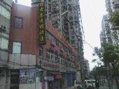 Jitai Hotel Changyang Branch | Cheap Hotels in Shanghai China