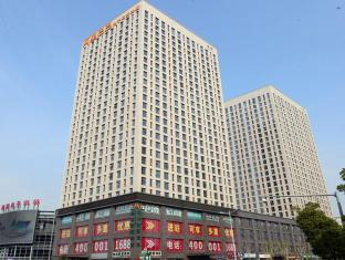 GreenTree Alliance Shanghai Anting Zhaofeng Road Subway Station Hotel