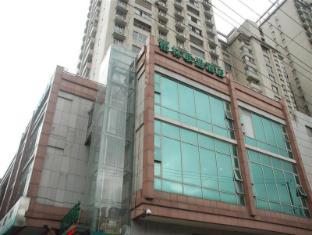 GreenTree Alliance Shanghai Bund Yuyuan Hotel