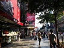Hong Kong Hotels Booking Cheap   nearby attraction