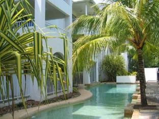 /seascape-holidays-portsea-apartment-44/hotel/port-douglas-au.html?asq=rCpB3CIbbud4kAf7%2fWcgD4yiwpEjAMjiV4kUuFqeQuqx1GF3I%2fj7aCYymFXaAsLu