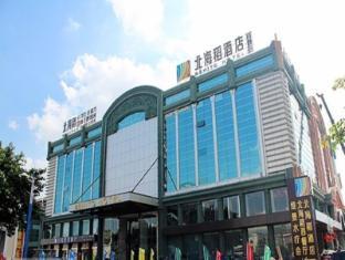 Beihaidao Hotel -Weijing Branch
