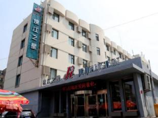/jinjiang-inn-datong-zhenhua-street/hotel/datong-cn.html?asq=jGXBHFvRg5Z51Emf%2fbXG4w%3d%3d