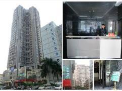 She and He Apartment Nanshan Shenlan Branch | Hotel in Shenzhen