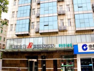Jinjiang Inn Nanjing Jiangning Tianyin Avenue