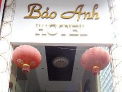 Bao Anh Hotel | Cheap Hotels in Vietnam