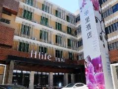 H Life Hotel China