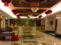 Qian Xi Internation Hotel | Hotel in Nanning