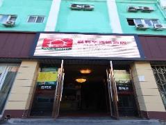 Beijing Jia Li Hua Hotel Dingfuzhuang China