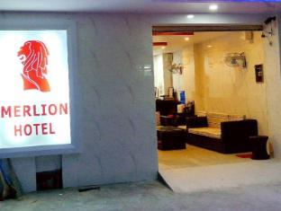Merlion Hotel
