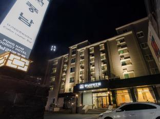 전주 호텔/숙박예약하기