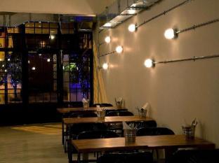Rumours Inn Istanbul - Breakfast Area
