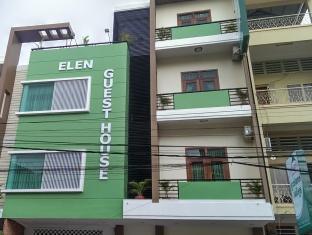 エレン ゲストハウス1