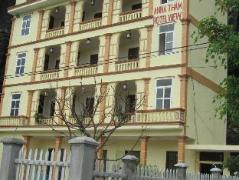 Anna Tham Hotel View | Cheap Hotels in Vietnam