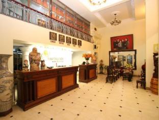 /hoa-thuy-tien-hotel/hotel/thanh-hoa-sam-son-beach-vn.html?asq=jGXBHFvRg5Z51Emf%2fbXG4w%3d%3d