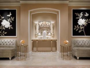 Wynn Las Vegas Las Vegas (NV) - Wedding Foyer