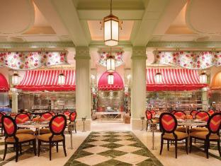 Wynn Las Vegas Las Vegas (NV) - Buffet