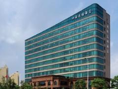 Zhouhai Garden Hotel Waigaoqiao Shanghai China