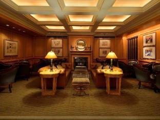 The Sherwood Taipei Taipei - Henrys Bar