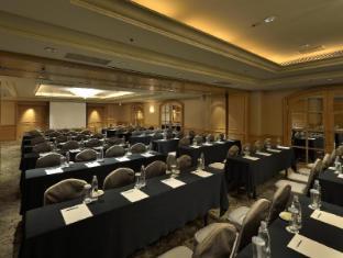 The Sherwood Taipei Taipei - Meeting Room