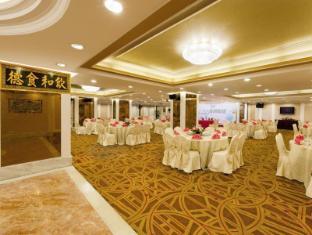 Riviera Hotel Makao - Restoran