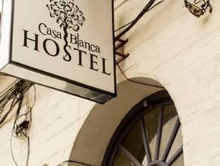 /casa-blanca-hostel/hotel/tarija-bo.html?asq=5VS4rPxIcpCoBEKGzfKvtBRhyPmehrph%2bgkt1T159fjNrXDlbKdjXCz25qsfVmYT