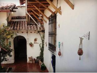 /casona-la-recoleta/hotel/cusco-pe.html?asq=jGXBHFvRg5Z51Emf%2fbXG4w%3d%3d