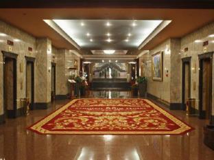 Golden Ring Hotel Moscou - Intérieur de l'hôtel
