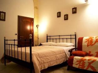 /federico-ii/hotel/brindisi-it.html?asq=jGXBHFvRg5Z51Emf%2fbXG4w%3d%3d
