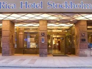/zh-cn/scandic-klara/hotel/stockholm-se.html?asq=m%2fbyhfkMbKpCH%2fFCE136qXceHMX6bOKrBBT8bqaoRMnbxe0OTOGdq1ETwh8PS68b