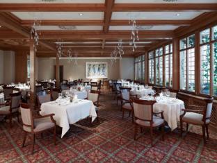 Crystal Hotel Superior Saint Moritz - Restaurant