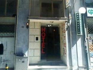 /ja-jp/hotel-achillion/hotel/athens-gr.html?asq=m%2fbyhfkMbKpCH%2fFCE136qYIvYeXVJR3CFA8c00SBocUc1Bo7O5j2Ug%2bIkLXb63pr