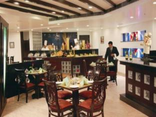 City Park Hotel New Delhi and NCR - Restaurant