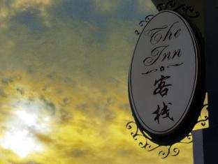 The Inn at Temple Street Hotel Singapore - Exterior